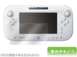 OverLay Brilliant for Wii U GamePad