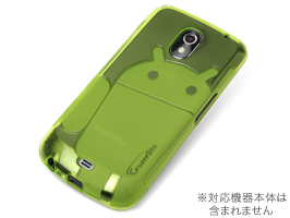 Cruzerlite Androidify A2 TPUケース for GALAXY NEXUS SC-04D