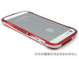 CLEAVE ALUMINIUM BUMPER for iPhone 5s/5