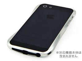 CLEAVE ALUMINIUM BUMPER for iPhone 5s/5(ラグジュアリー)