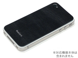 Maluu Genuine Leather Ahiu for iPhone 4S/4(牛革絞り) ■iPhone祭■