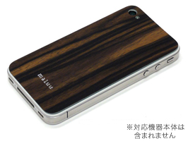 Maluu Genuine Wood Panel Nahele for iPhone 4S/4 ■iPhone祭■