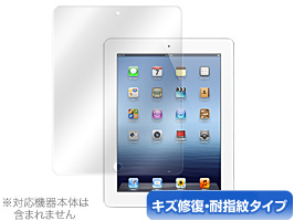 OverLay Magic for iPad(第4世代)/iPad(第3世代)/iPad 2