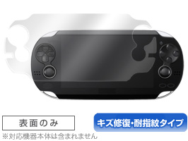 OverLay Magic for PlayStation Vita(PCH-1000) 表面用保護シート