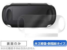 OverLay Magic for PlayStation Vita(PCH-1000) 裏面用保護シート