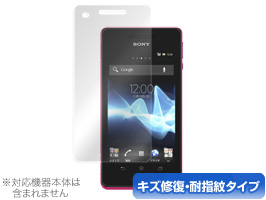 OverLay Magic for Xperia AX SO-01E/Xperia VL SOL21