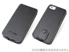 8d094f69f2 株式会社ミヤビックス - PDAIR レザーケース for iPhone 5 縦開きトップ ...