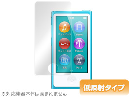 OverLay Plus for iPod nano(7th gen.)