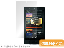 OverLay Plus for AQUOS PAD SHT21