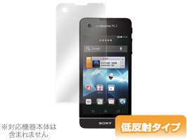 OverLay Plus for Xperia SX SO-05D