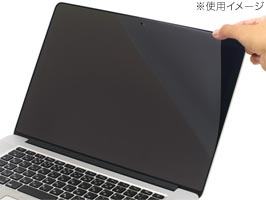 "アンチグレアフィルム for MacBook Pro 13""(Retina Display)(PEF-83)"