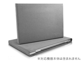 "Sleevz for MacBook Pro 13""(Retina Display)"