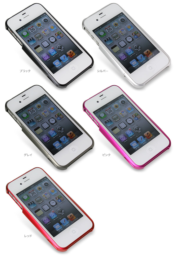 カラー GRAMAS Metal Bumper for iPhone 4S/4 Type02 ラウンドタイプ