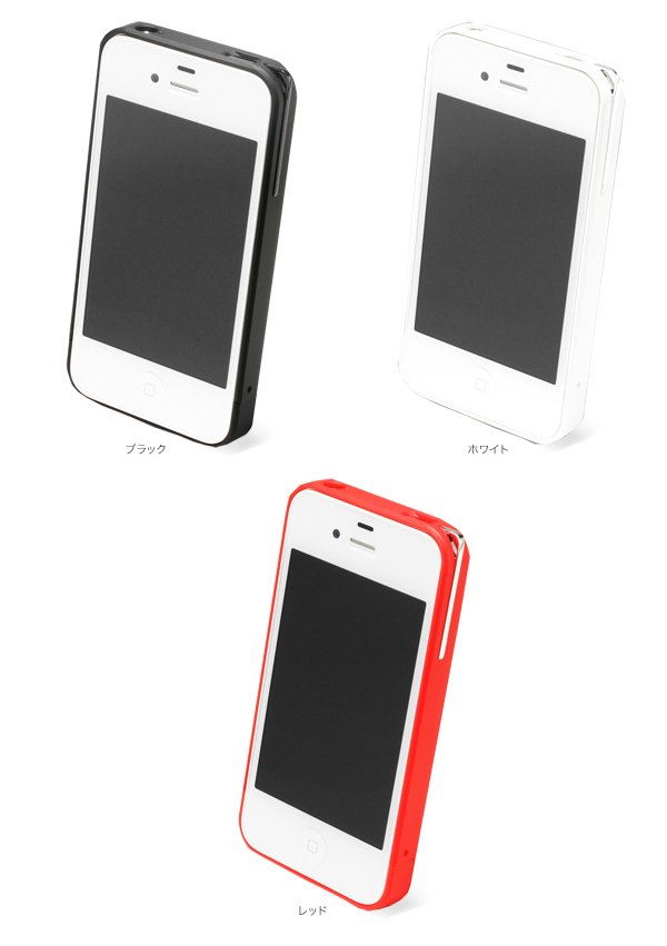 カラー PRECISION by GRAMAS Combi Case for iPhone 4S/4