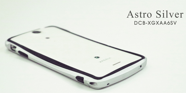 「CLEAVE AERO ALUMINUM BUMPER for Xperia GX SO-04D