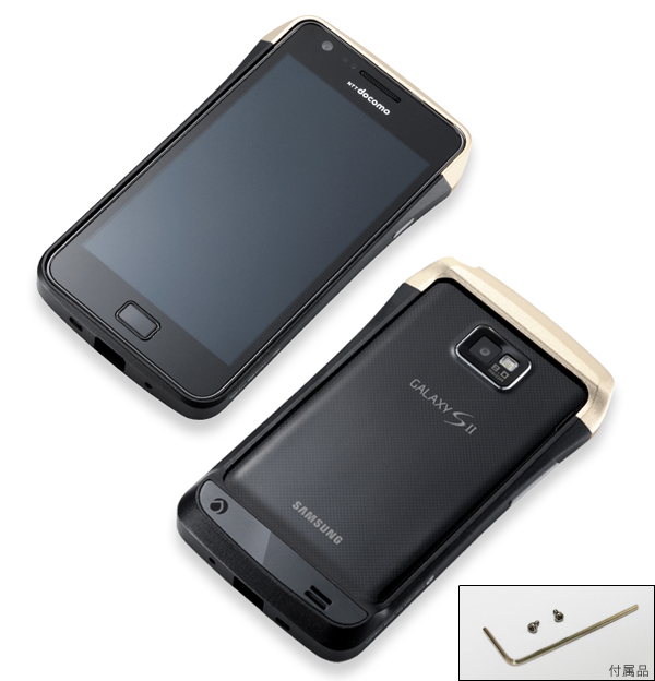 CLEAVE ALUMINIUM BUMPER for GALAXY S II SC-02C