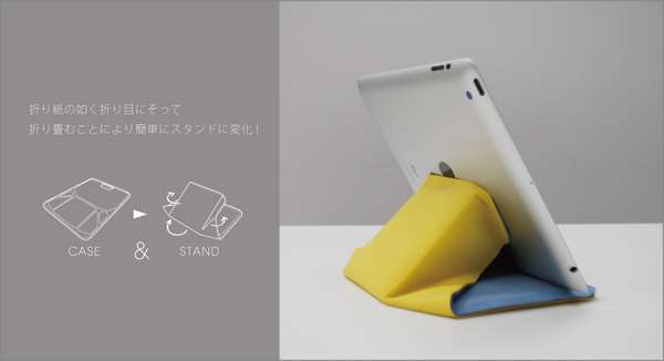 Color Stand Sleeve Case for iPad(第3世代)/iPad 2/iPad(Pelican Case)