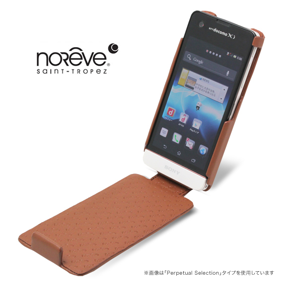 Noreve Exceptional Selection レザーケース for Xperia SX SO-05D