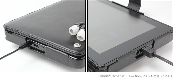 Noreve Selection レザーケース for Kindle Fire