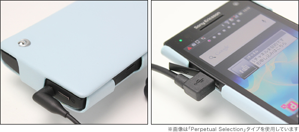 Noreve Selection レザーケース for Xperia NX SO-02D