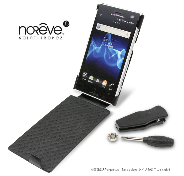 Noreve Selection レザーケース for Xperia acro HD SO-03D/IS12S
