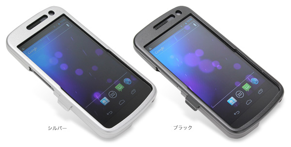 カラー PDAIR アルミケース for GALAXY NEXUS SC-04D