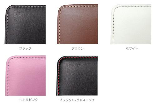 カラー PDAIR レザーケース for AQUOS PHONE IS13SH 縦開きタイプ
