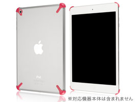 PRECISION Duck Fin corner Protector for iPad mini