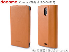 GRAMAS 463 Leather Case for Xperia (TM) A SO-04E