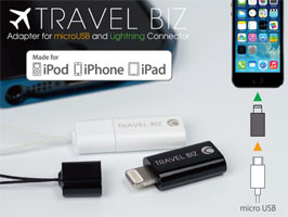 TRAVEL BIZ Lightning - Micro-USB変換アダプタ for iPod/iPhone/iPad