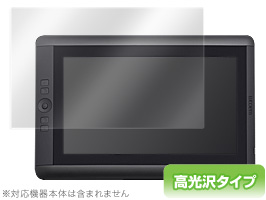OverLay Brilliant for Cintiq 13HD touch/13HD