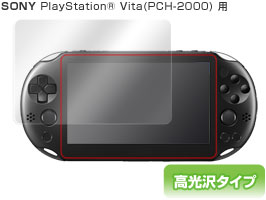 OverLay Brilliant for PlayStation Vita(PCH-2000) 表面用保護シート