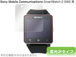 OverLay Brilliant for SmartWatch 2 SW2 (2枚組)