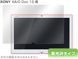 OverLay Brilliant for VAIO Duo 13