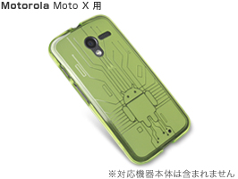 Cruzerlite Bugdroid Circuit Case for Moto X
