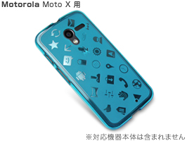 Cruzerlite Experience Case for Moto X