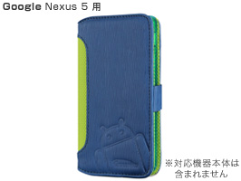 Cruzerlite Bugdroid Circuit Intelligent wallet for Nexus 5