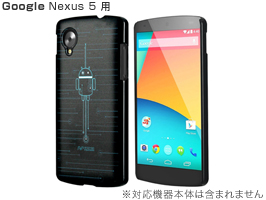 Cruzerlite PCケース for Nexus 5(Designer Edition)