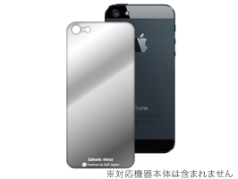 iEsthethic Mirror Plate for iPhone 5