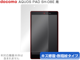 OverLay Magic for AQUOS PAD SH-08E