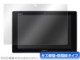 OverLay Magic for Xperia (TM) Z2 Tablet/Tablet Z SO-03E