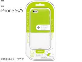 MOBIER CAPSULE 2 ハードケース for iPhone SE / 5s / 5