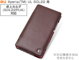 Noreve Ambition Selection レザーケース for Xperia (TM) UL SOL22 卓上ホルダ(SOL22PUA)対応