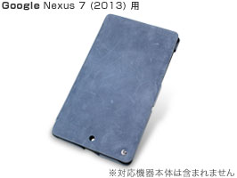 Noreve Exceptional Selection レザーケース for Nexus 7 (2013)