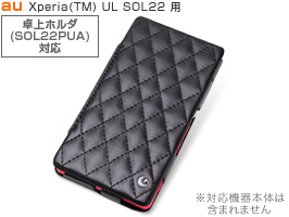 Noreve Perpetual Couture Selection レザーケース for Xperia (TM) UL SOL22 卓上ホルダ(SOL22PUA)対応