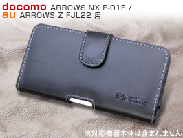 PDAIR レザーケース for ARROWS NX F-01F/ARROWS Z FJL22 ポーチタイプ