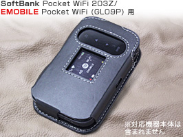 PDAIR レザーケース for Pocket WiFi 203Z/Pocket WiFi (GL09P) スリーブタイプ