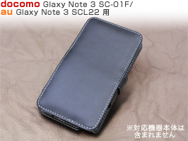 PDAIR レザーケース for GALAXY Note 3 SC-01F/SCL22 横開きタイプ