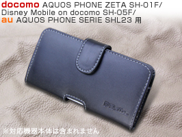 PDAIR レザーケース for AQUOS PHONE ZETA SH-01F/SERIE SHL23/Disney Mobile on docomo SH-05F ポーチタイプ