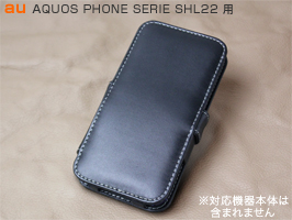 PDAIR レザーケース for AQUOS PHONE SERIE SHL22 横開きタイプ